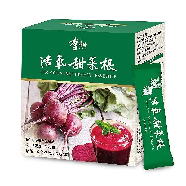 李時珍-活氧甜菜根粉包(30包)