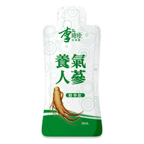 贈品:李時珍-養氣人蔘精華飲(35ml)