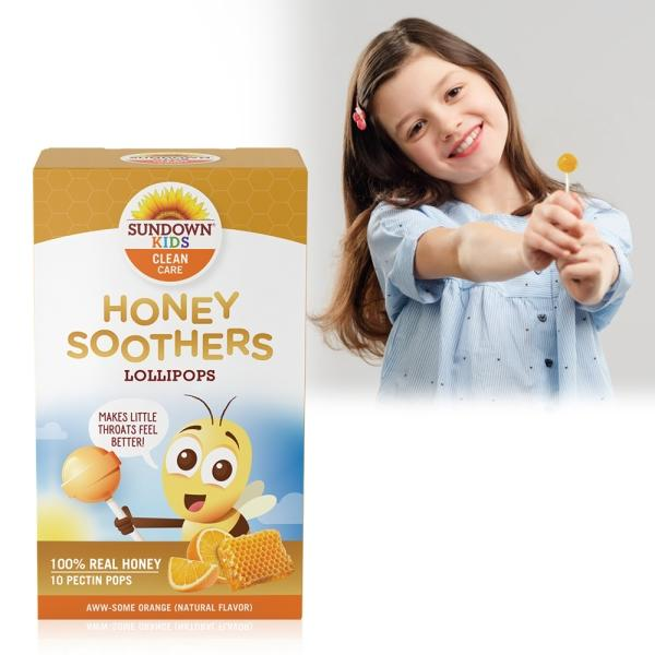 Sundown日落恩賜-兒童蜂蜜潤喉棒棒糖(10支)(效期至2021年8月31日)