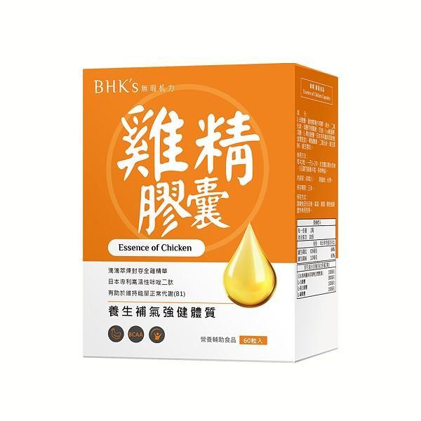 BHK's雞精膠囊(60粒/盒)
