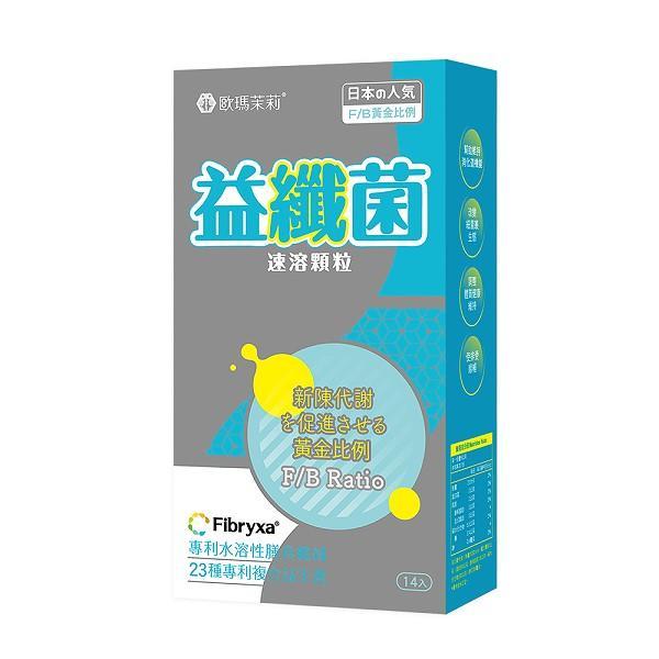 歐瑪茉莉-益纖菌速溶顆粒(14包/盒)