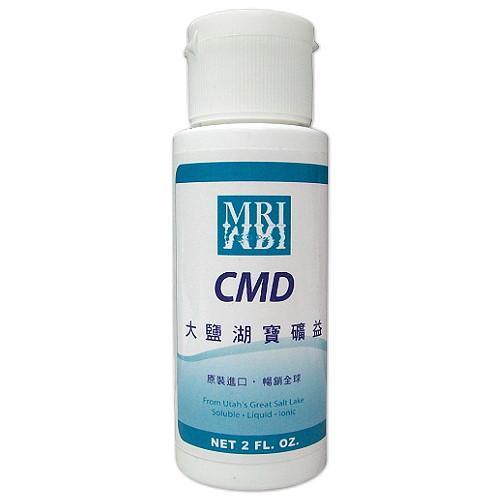 CMD 大鹽湖寶礦益(礦物質微量元素濃縮液)60ml