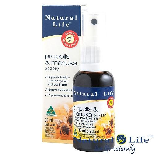 Natural Life-澳洲活性麥蘆卡蜂膠噴劑(30ml)