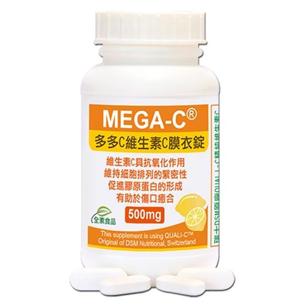 赫而司-多多C維生素C膜衣錠(100錠_50天份)