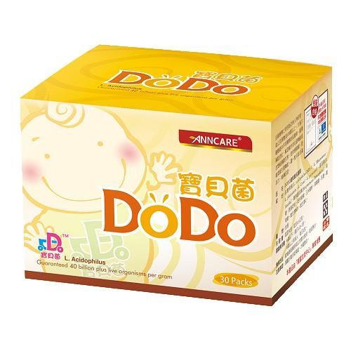 康富生技-DoDo寶貝菌(含DDS-1專利製程乳酸菌)