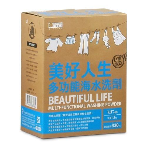 美好人生-多功能海水洗潔劑