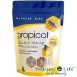 Natural Life-活性麥蘆卡蜂蜜蜂膠潤喉糖(40顆)