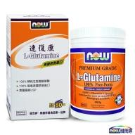 NOW健而婷 速復康-專業級左旋麩醯胺酸(450g)
