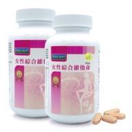 素天堂-女性綜合維他命(60錠X2瓶)