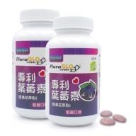 素天堂-專利葉黃素咀嚼錠(藍莓口味)(60錠X2瓶)