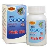 美天健-高單位深海魚油軟膠囊(60顆)