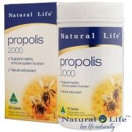 Natural Life-澳洲高單位蜂膠膠囊2000mg(365粒)