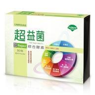 台灣優杏-超益菌綜合酵素粉末包(2gX30包)