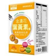 日本味王-金盞花葉黃素膠囊(30粒)