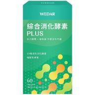 WEDAR薇達-綜合消化酵素PLUS(60粒_30天份)