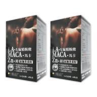 台灣康田-精胺酸馬卡鋅(30粒X2瓶)優惠組