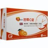 好康march-控釋C錠(維生素C)(30錠_30天份)