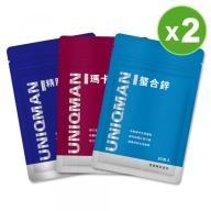 UNIQMAN-基礎養成型男經典首選(黑紅瑪卡*2+螯合鋅*2+精胺酸*2)(袋裝)