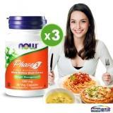 NOW健而婷-Phase 2 專利白腎豆(60顆)3瓶優惠組