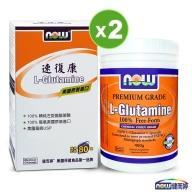 NOW健而婷 速復康 專業級左旋麩醯胺-2入組(450克/瓶X2)