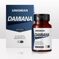 UNIQMAN-達米阿那膠囊食品(60粒/瓶)