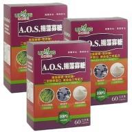 湧鵬生技-AOS褐藻寡糖(60粒X3盒)