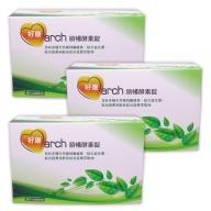 好康march-順暢酵素錠(60錠X3盒)優惠組