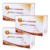 好康march-HPC卵磷脂軟膠囊(60粒X3盒)優惠組
