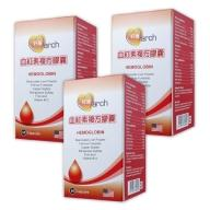 好康march-血紅素複方膠囊(60顆X3瓶)優惠組