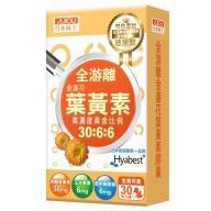 日本味王-30:6:6高濃度金盞花葉黃素晶亮膠囊(游離型+玻尿酸)(30粒)