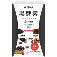 WEDAR 薇達-黑酵素(30錠_30天份)