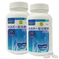 素天堂 海藻鈣+葡萄糖胺膜衣錠(60錠X2瓶)