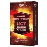 日本味王-MCT防彈燃爆液態軟膠囊(30顆)