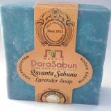 DaraSabun-植物精油手工皂-薰衣草(Lavender Soap)(150g±5g)
