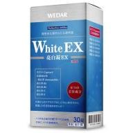 WEDAR薇達-White EX 亮白錠(30錠_30天份)
