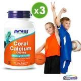 NOW健而婷-珊瑚鈣(100顆)(3瓶優惠組)