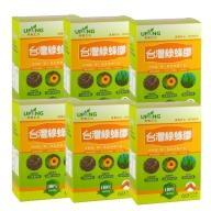 湧鵬生技-台灣綠蜂膠(60粒X6盒)