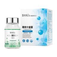 BHK's消化順暢組-植萃酵素膠囊(60粒/瓶)+專利十益菌膠囊(60粒/盒)