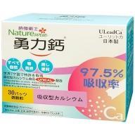 納強衛士-勇力鈣微顆粒(30包)