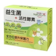 納強衛士-益生菌(30包)