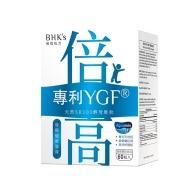 BHK's-專利倍高 膠囊(60粒/盒)