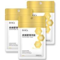 BHK's-綠蜂膠薄荷錠(15粒/袋)3袋組
