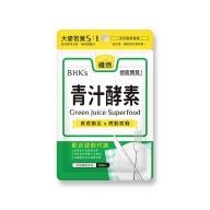 BHK's-青汁酵素錠(30粒/袋)