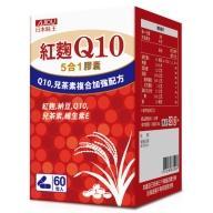 日本味王-紅麴Q10膠囊(60粒_30天份)