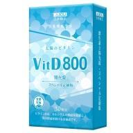 日本味王-高單位維生素D陽光錠(30粒_30天份)