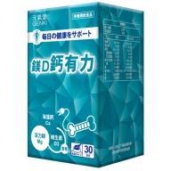 元氣堂-鎂D鈣有力(粉末食品)(60g)
