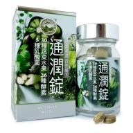 台灣康田-通潤錠(酵素+乳酸菌+膳食纖維)(60錠)