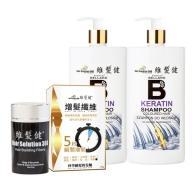 維髮健-增髮纖維(黃金特式版)1瓶+髮質調理洗髮精(角蛋白配方)2瓶