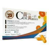 台灣康田-薑黃CDE+硒(60粒_60天份)