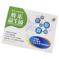 普生生技-酵素益生菌(30包)